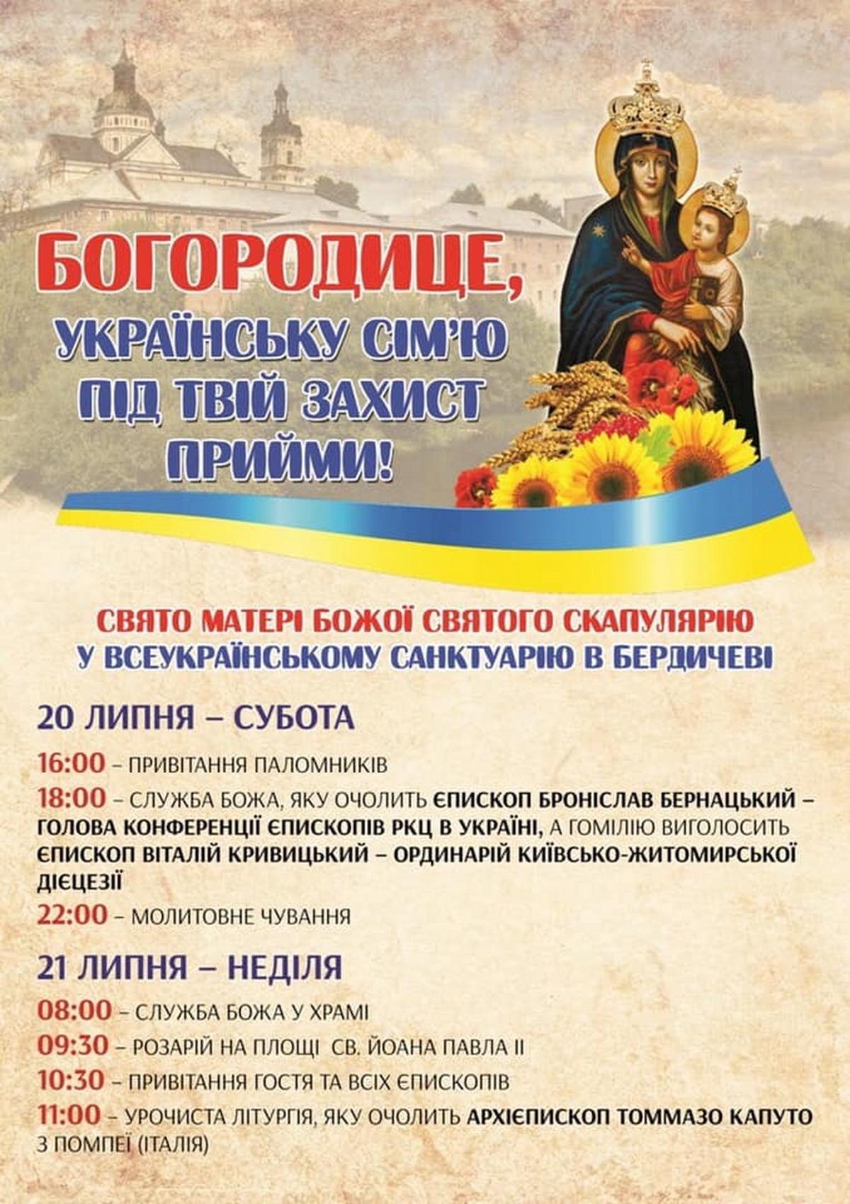 Plakat Berdyczów