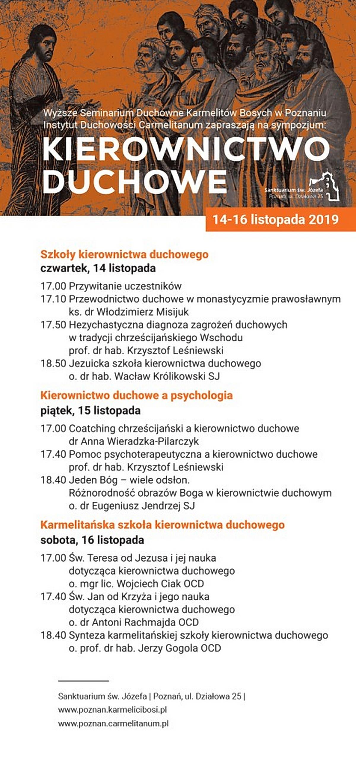 sympozjum-poznan-2019