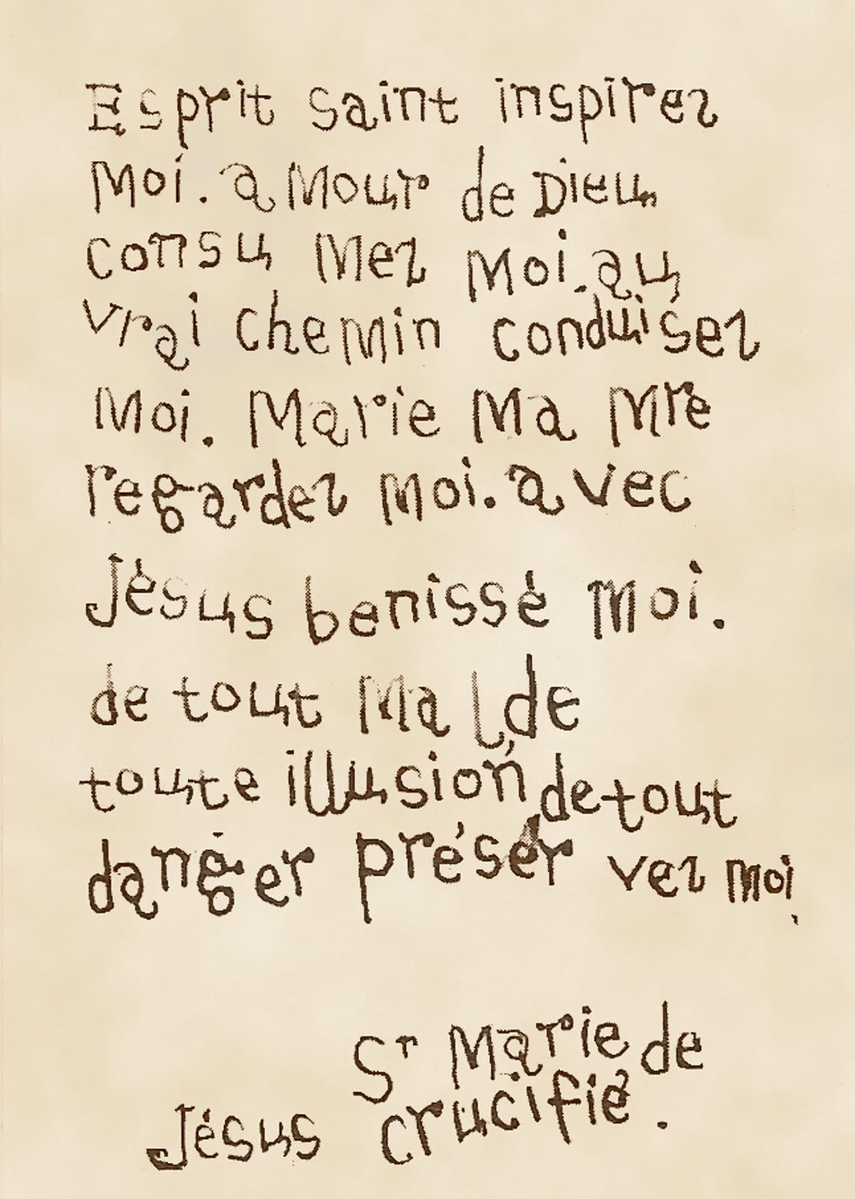 Rękopis Mariam Modl. do Ducha św